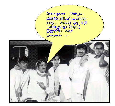 Best Tamil Jokes http://www.nilacharal.com/tamil/jokes/tamil_jokes_263 ...