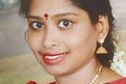Nityasree Mahadevan