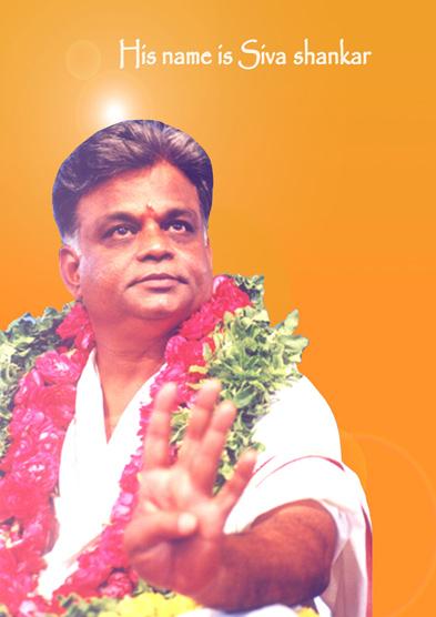 1_HisNameISivashankarBaba