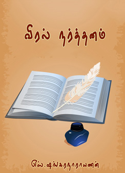 281_viral-narthanam