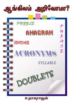 80_Angilam-Arivoma_final